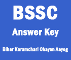 bssc-answer-key